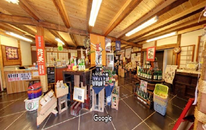 Googleストリートビュー 美冨久酒造