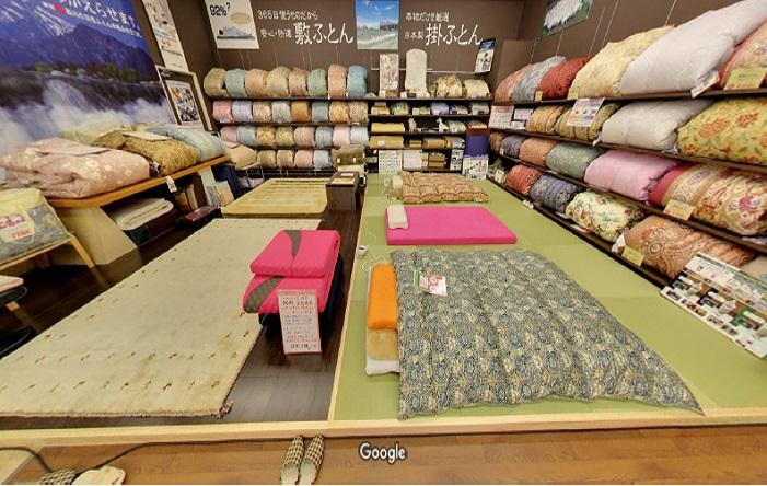 Googleストリートビュー ふとんの中島
