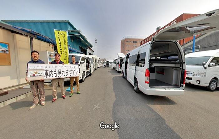 Googleストリートビュー 京都キャンピングカーランド