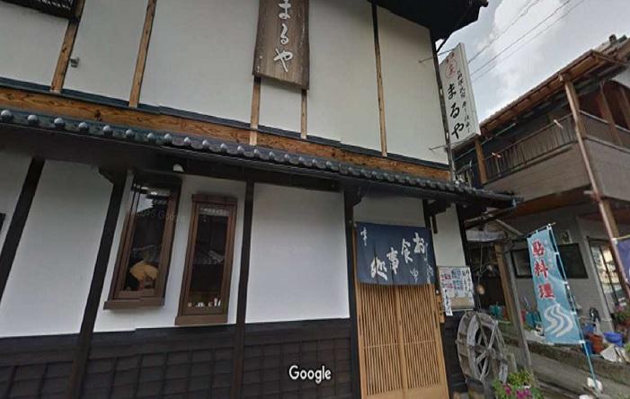 2017.6.20 まるや Googleストリートビュー