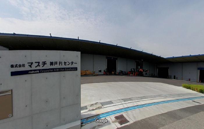 Googleストリートビュー 株式会社マブチ神戸PIセンター