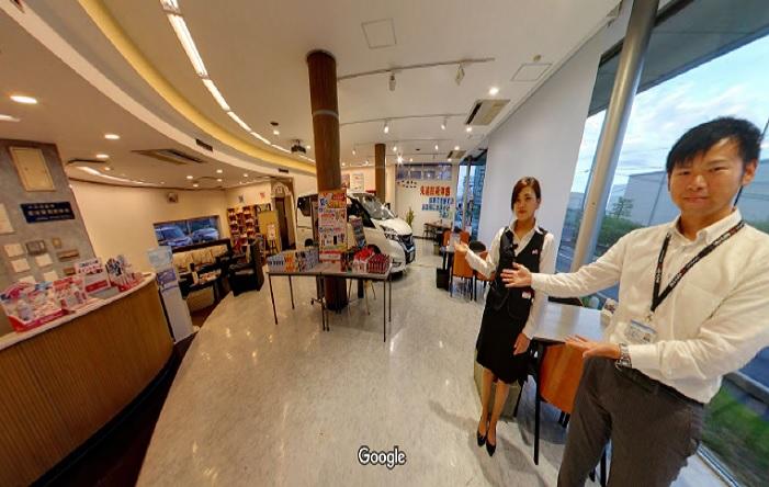 Googleストリートビュー 日産プリンス滋賀販売(株)近江八幡店