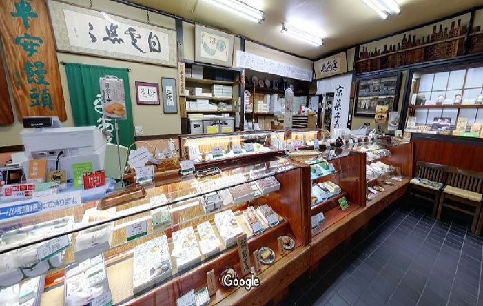 Googleストリートビュー 京菓子司 平安殿
