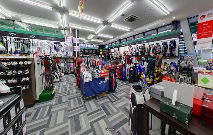 Googleストリートビュー ゴルフギアサージ宝塚