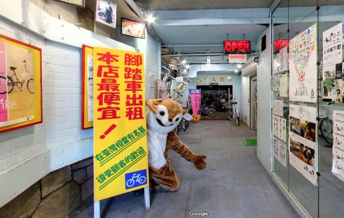 Googleストリートビュー ヤマト観光レンタサイクル近鉄ナラテン