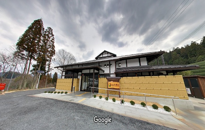Googleストリートビュー 和束荘