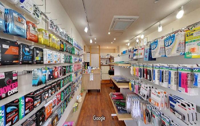 Googleストリートビュー すみれの店