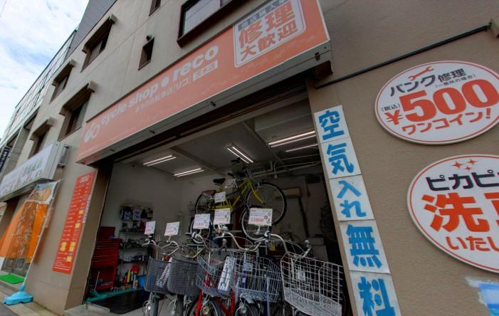 20171011 まちの自転車店リコ茨木