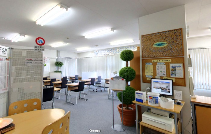 Googleストリートビュー学習教室サクセス