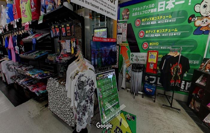 Googleストリートビュー 信長書店 日本橋店