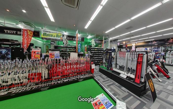 Googleストリートビュー ゴルフギアサージ千里箕面店